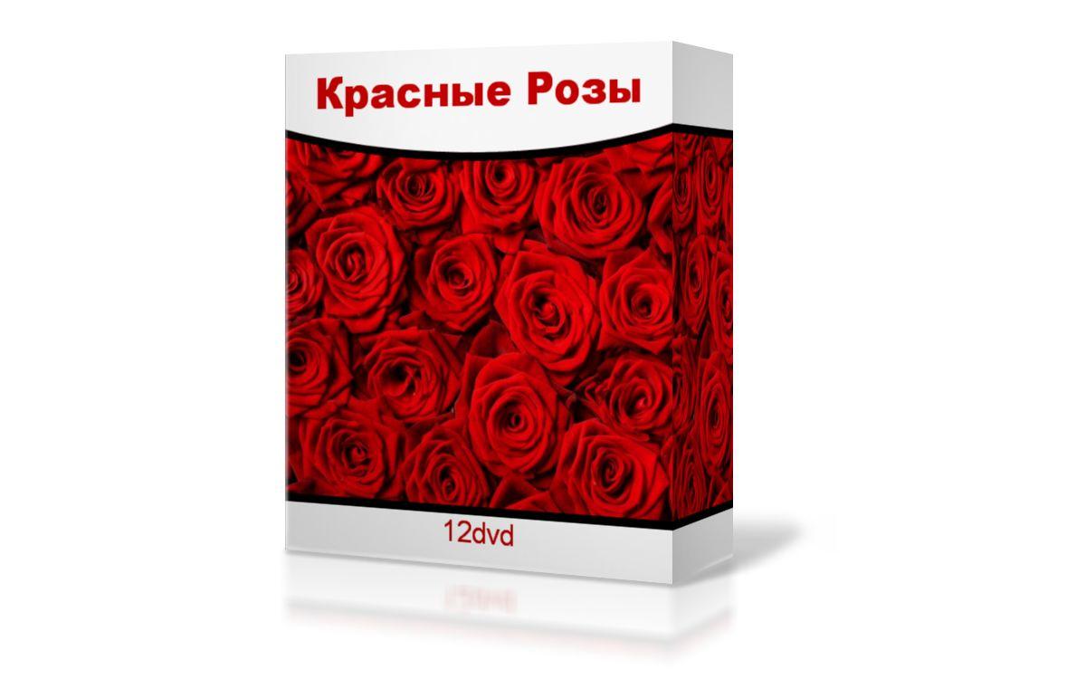 Футажи с красными розами HD